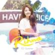 Rihwa TO: Summer