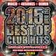 DJ LALA New Thang -Club remix-