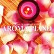 四葉 至福の眠り アロマ・ピアノ 30 ~眠りの誘い~