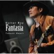 大森 隆志 Guitar Boy Fantasia