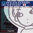 小島麻由美 me and my monkey on the moon single collection and unreleased tracks【1995~1999】