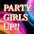 DJ LADY SHOWER PARTY GIRLS UP!!mixed by DJ LADY SHOWER