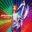 Takamiy(高見沢俊彦) Fiance