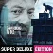 Serge Gainsbourg Gainsbourg In Dub