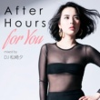 Various Artists After Hours for You mixed by DJ 松崎夕