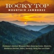Jim Hendricks Rocky Top: Mountain Jamboree