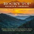 ジム・ヘンドリクス Rocky Top: Mountain Jamboree