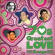 Various Artists 70s Greatest Love Songs