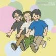 サニーデイ・サービス FUTURE KISS LIVE RECORDING AT 宝陽幼稚園