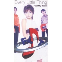 Every Little Thing Feel My Heart (CLUB MIX)