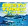 TUBE BEST of TUBEst ~All Time Best~