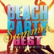 PARTY HITS PROJECT BEACH PARTY SUMMER BEST music.jp edition