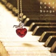 榊原大 Dear Love Songs