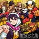 Yamasa Sound Team Go Fight ~極楽BIG BONUS 悟