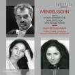 Various Artists メンデルスゾーン:ヴァイオリン協奏曲,ヴァイオリンとピアノのための二重協奏曲