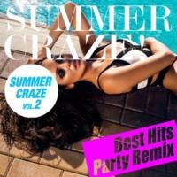 Vuducru ブーティ(Party Remix)