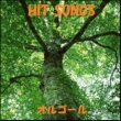 オルゴールサウンド J-POP オルゴール J-POP HIT VOL-400
