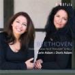カリーン・アダム & ドリス・アダム ベートーヴェン:ヴァイオリン・ソナタ 第9番「クロイツェル」&第2番