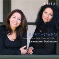 カリーン・アダム & ドリス・アダム ヴァイオリン・ソナタ 第2番 イ長調 作品12-2: I. Allegro vivace
