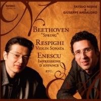 西江辰郎 & ジュゼッペ・アンダローロ レスピーギ: ヴァイオリンとピアノの為のソナタ ロ短調 第3楽章 Passacaglia, Allegro moderato ma energico