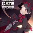 岸田教団&THE明星ロケッツ GATE~それは暁のように~ (アニメ『ゲート 自衛隊 彼の地にて、斯く戦えり』OP)