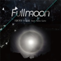 Sakiko Osawa Fullmoon Feat. 斎藤ネコ (Language Slow Sunset Remix)
