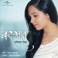 Shamika Bhide Barsaat