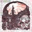 Various Artists NaimachiRecord compilation vol.1