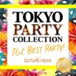 アリアナ・グランデ TOKYO PARTY COLLECTION - TGC BEST PARTY! ‐ Mixed By DJ FUMI★YEAH!