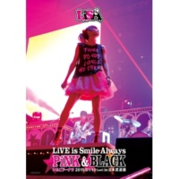LiSA Little Braver -2015武道館 Live Ichigo Ver.-