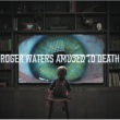ROGER WATERS 死滅遊戯(2015)