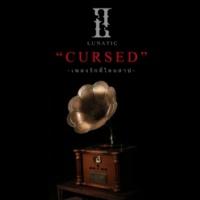 Lunatic Cursed
