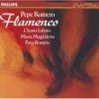 ペペ・ロメロ/チャノ・ロバート/パコ・ロメロ/Maria Magdalena フラメンコ