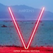 Maroon 5 V Japan Special Edition