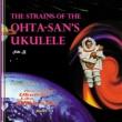 ハーブオータ The strains of the Ohta-san's ukulele SIDE B