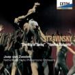 ヤープ・ヴァン・ズヴェーデン/オランダ放送フィルハーモニー管弦楽団 バレエ音楽 春の祭典 (1947年版) 第 1部 大地礼賛, 序奏