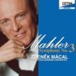 Various Artists マーラー:交響曲第 3番
