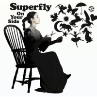 Superfly Triccawicca