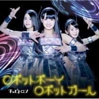 Cupitron サマーカイジュウ Akufen Remix