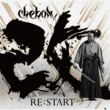 CHEHON RE:START