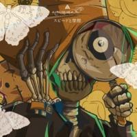 amazarashi スピードと摩擦 -乱歩奇譚 Game of Laplace Edit-