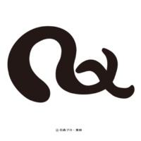 RIDER CHIPS 仮面ライダーBLACK RX(RIDER CHIPS Ver.)