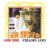 Chang Loo Wang Ni Zao Gui