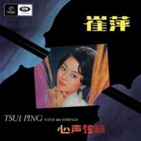 Tsui Ping Yi Nan Wang