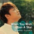 藤岡正明 When You Wish Upon A Star