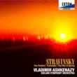 ウラディーミル・アシュケナージ/アイスランド交響楽団 ストラヴィンスキー:「火の鳥」「プルチネルラ」「春の祭典」