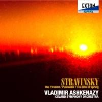 ウラディーミル・アシュケナージ/アイスランド交響楽団 組曲 プルチネルラ (1949年版) II セレナータ