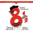 Nino Rota フェデリコ・フェリーニ 『8 1/2』(オリジナル・サウンドトラック)