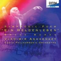 ミロスラフ・ヴィリーメッツ/ウラディーミル・アシュケナージ/チェコ・フィルハーモニー管弦楽団 交響詩 英雄の生涯, 作品40: 英雄の戦場