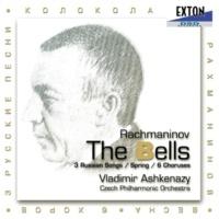 ウラディーミル・アシュケナージ/チェコ・フィルハーモニー管弦楽団/プラハ・フィルハーモニック合唱団 3つのロシアの歌, 作品 41: 3. Allegro moderato
